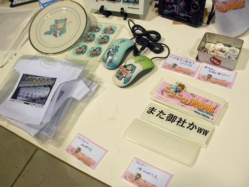 blog_20081110-10.jpg