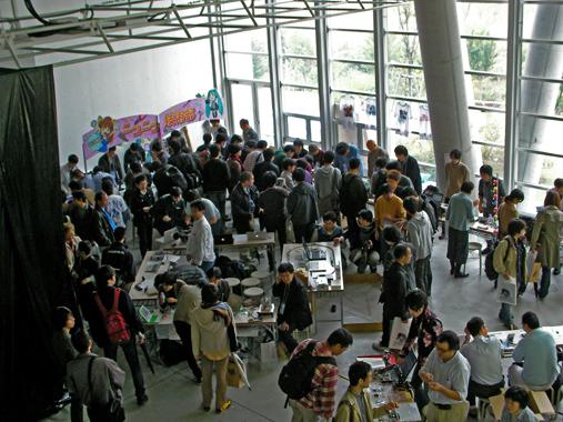 blog_20081110-2.jpg
