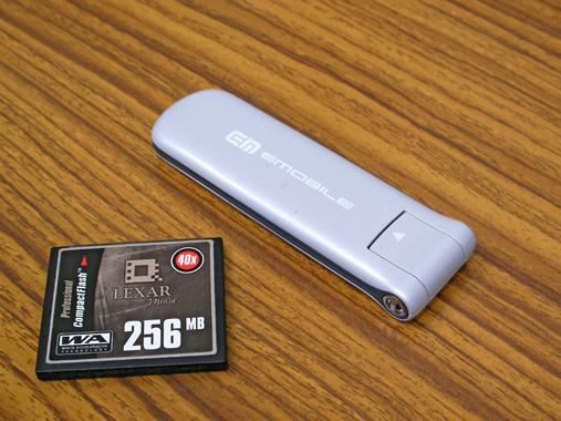 blog_20081216-2.jpg