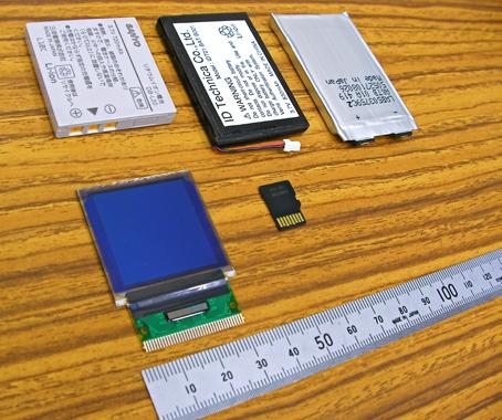 blog_20081217-5.jpg