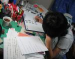 ただいま 勉強中!