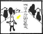 ゆん画伯 イラスト 1