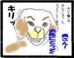 ゆん画伯 イラスト 5