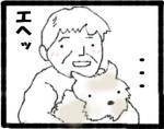 ゆん画伯 イラスト 6