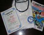 2006年名古屋シティマラソン ハーフ 記録証