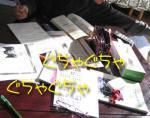 おちび 勉強中 コタツ
