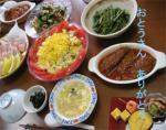 父の日の料理