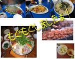料理の数々