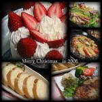 2006年 クリスマス料理