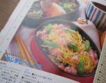 受験のお弁当 ちらし寿司?!