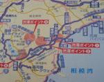 箱根地図 渋滞POINT情報