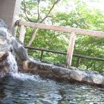 箱根旅行 露天風呂で朝湯