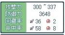 2008y11m16d_011329187.jpg