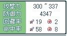 2008y11m16d_011431750.jpg