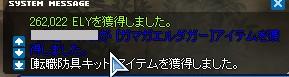 2008y11m29d_005828328.jpg