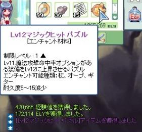 2008y12m05d_000655828.jpg