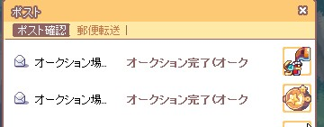 2008y12m14d_205039093.jpg
