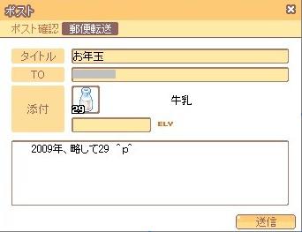 2009y01m02d_231445843.jpg