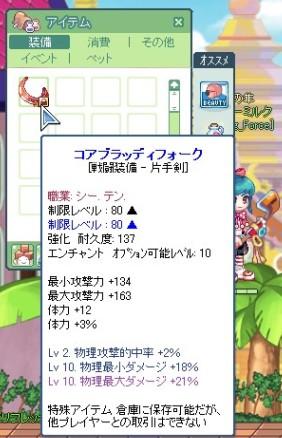 2009y02m22d_170210109.jpg