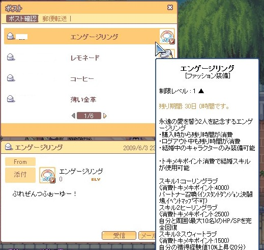 2009y06m05d_004716875.jpg