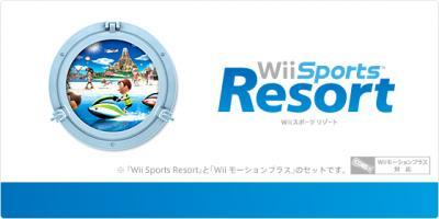 Wii_convert_20090818172024.jpg