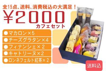 new_2000yen1_convert_20090828144016.jpg