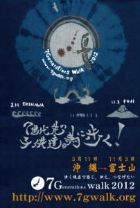 flyer2012.jpg