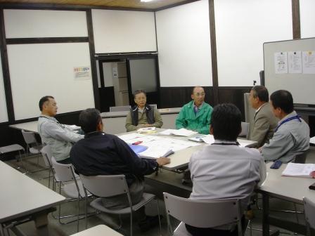 会議20081030-01