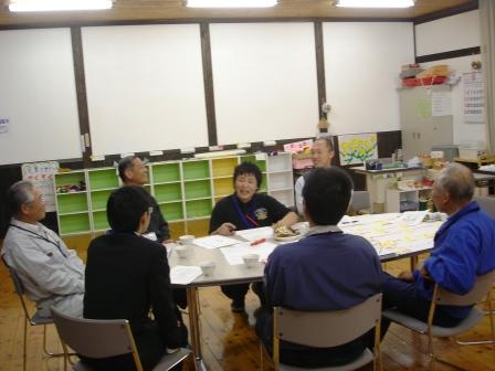 会議20081030-02