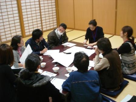 会議20081030-03