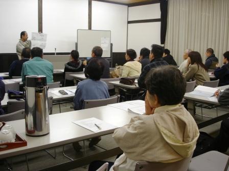 会議20081110-01