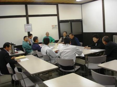 会議20081110-02