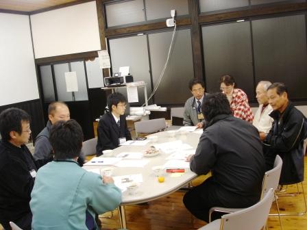 会議20081110-03