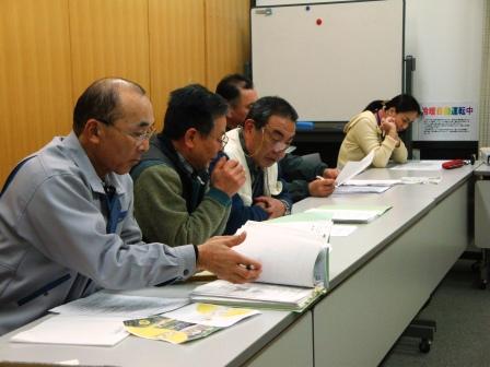 会議20090212-01