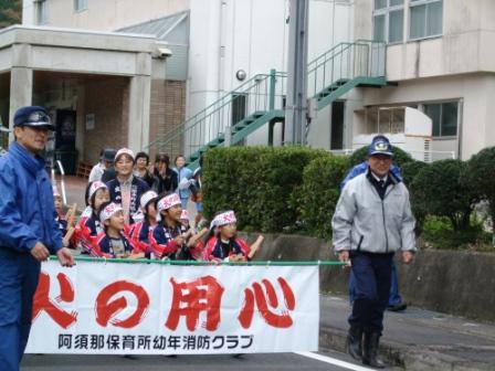 防火パレード-04