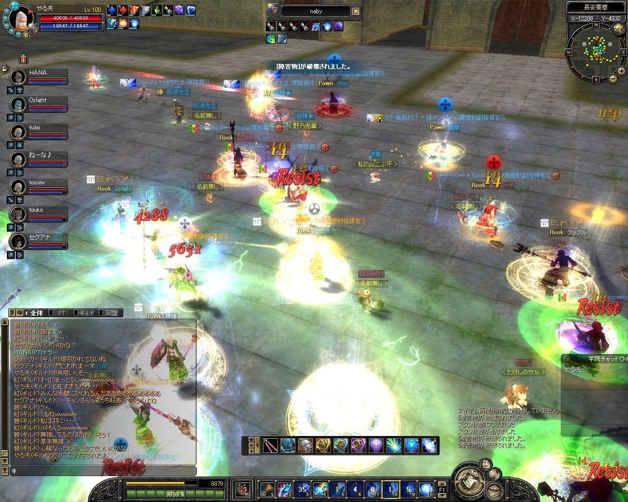 SRO[2009-01-24 21-24-09]_72