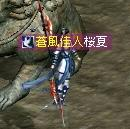 桜夏さん転生1