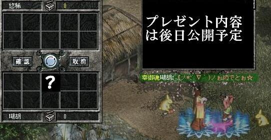 稀誕生日2008助手編-1