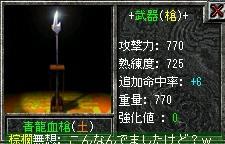 稀誕生日2008裏助手編-2
