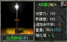 稀誕生日2008裏助手編-3