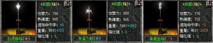 稀誕生日2008裏助手編-5