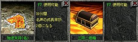 稀誕生日2008裏助手編-7