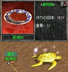 助手誕生日2009○○編-4