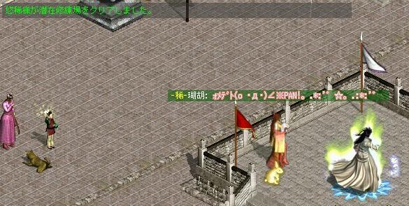 助手誕生日2009○○編-7