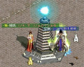 助手誕生日2009○○編-8