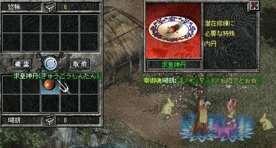 助手誕生日2009○○編-10