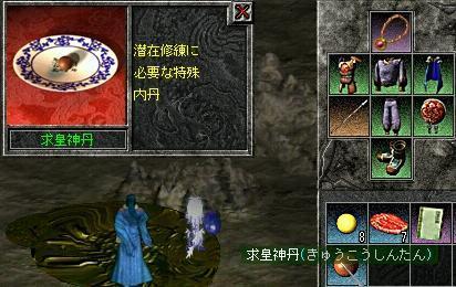 助手誕生日2009-○○編おまけ