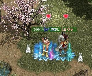 バレンタイン2009-1