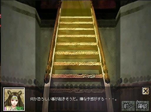 少林寺の秘宝-4