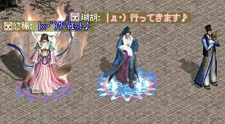 助手 瑚胡仙人変身6